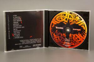 PAK001 03 cd jewelbox tray schwarz