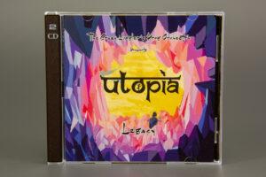 PAK002 02 cd brillantbox